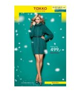 Takko fashion zimn� oble�en�